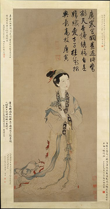 By Unknown artist, after Tang Yin (1470–1524) - The Moon Goddess Chang E. New York: The Metropolitan Museum of Art., Public Domain, https://commons.wikimedia.org/w/index.php?curid=35116060