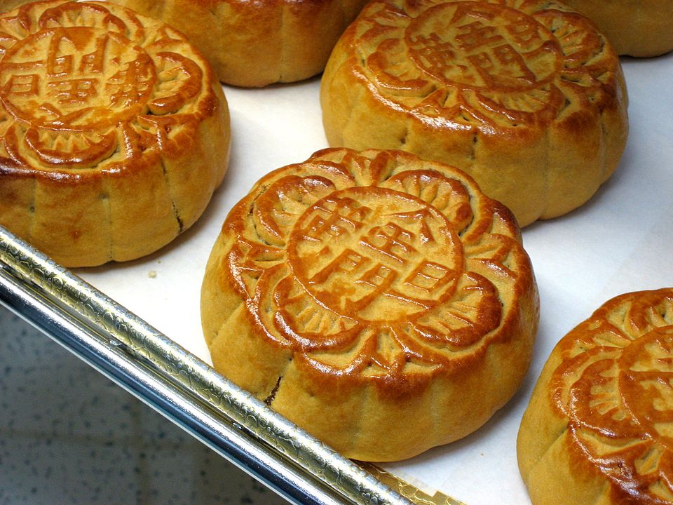 Di misbehave - Moon Cakes, CC BY 2.0, https://commons.wikimedia.org/w/index.php?curid=4567093