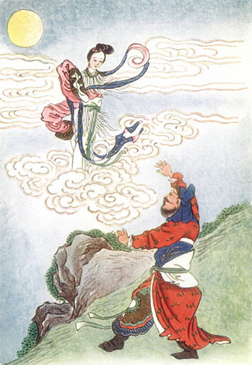 Di Werner, E.T.C. (1922). Myths & Legends of China.Republished in 2005 at Project Gutenberg - http://www.gutenberg.org/etext/15250, Pubblico dominio, https://commons.wikimedia.org/w/index.php?curid=1185053